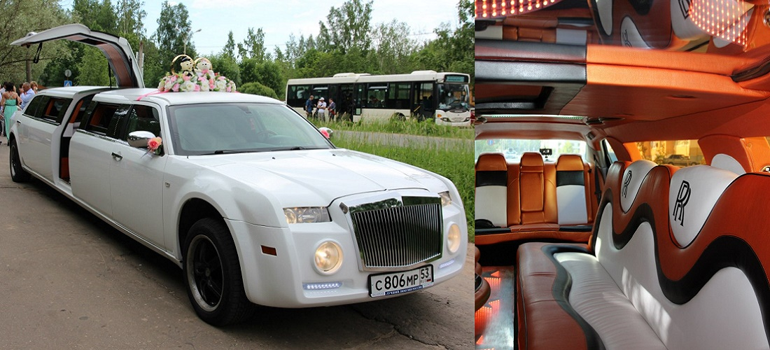 9b29f7960df Все для свадьбы в Великом Новгороде  кольца